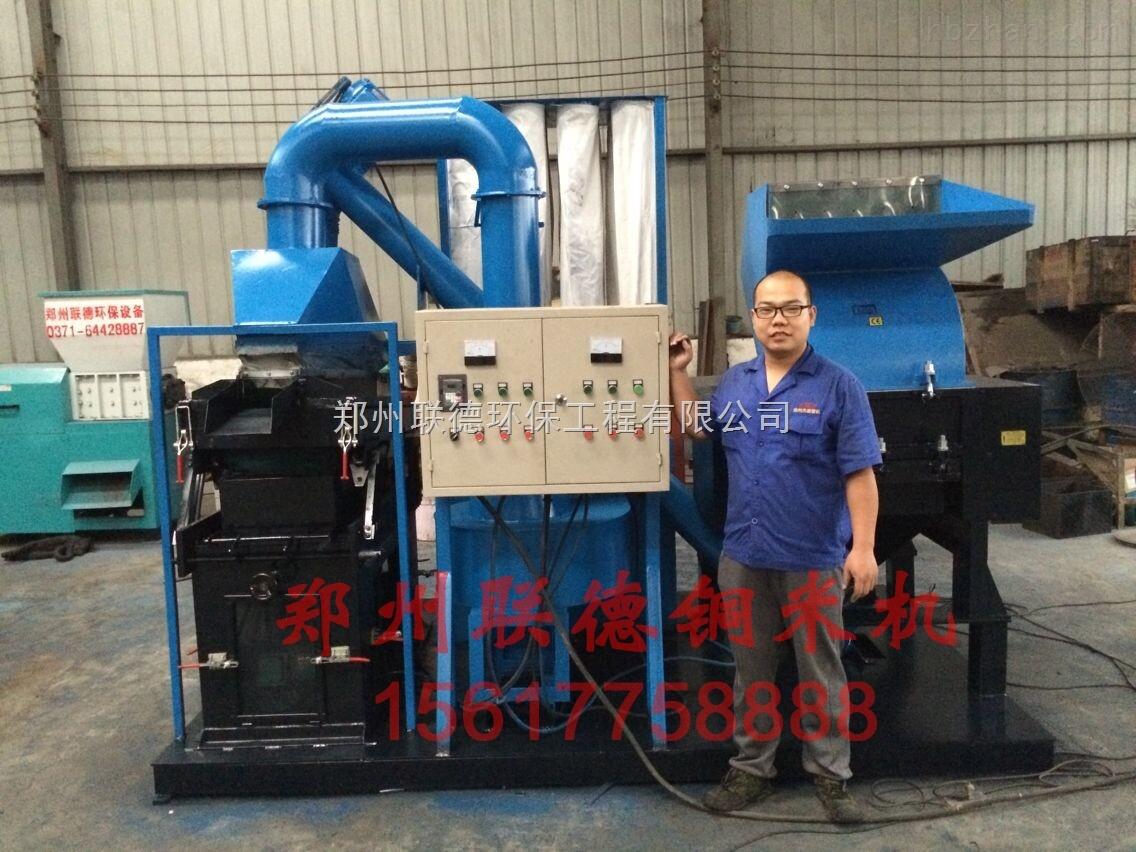 娄底电路板回收设备全自动型价格s1联德机械