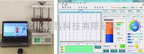 td2722型半导体粉末电阻率测试仪是运用四端子测量原理测试粉末电阻率