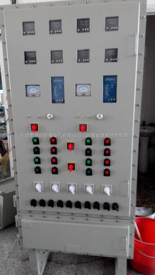 BXX防爆检修电源插座箱定做 一、BXX防爆检修电源插座箱定做适用范围: 1、1区、2区爆炸性气体混合物危险场所或20区、21区、22区可燃性粉尘场所 2、A、B、 C类T1~T6组爆炸性气体混合物同时可使用在可燃性粉尘环境 3、海拔高度不超过2000米 4、25时,相对湿度95%以下 5、工作环境温度-20~+40之间 二、BXX防爆检修电源插座箱定做主要技术参数: 1、防爆标志: ExdeBT4 ExdeCT4 DIP A20 TA,T6 2、防护等级: IP66 3、防腐等级: WF2