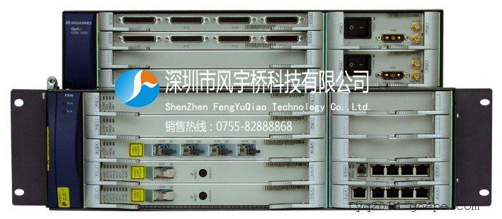 深圳市风宇桥科技有限公司是一家专业从事华为OSN1500等通信设备销售及通信智能化项目施工公司。   公司主营内容包括华为OSN1500等通信设备的销售及技术服务,通信工程项目的施工、应急抢修等。   通信产品:SDH光传输设备(华为华为OSN1500B、华为OSN 2500、华为OSN 3500、华为Optix 155/622H、华为Metro1000、中兴S200、中兴S330、中兴S385等SDH光端机)、PCM接入设备( FA16、F01A/F02A、中兴BX-10等)、华为MA5600宽带系