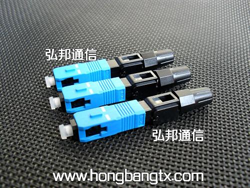 电信级sc光纤快速连接器