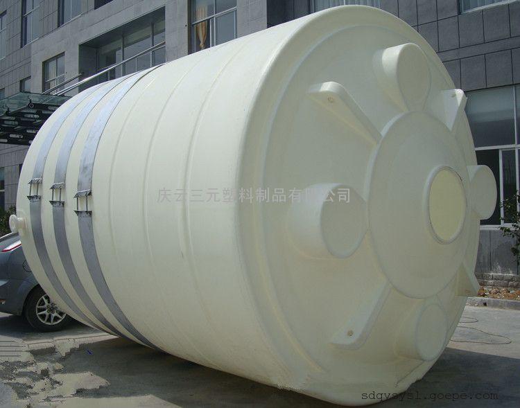 山东潍坊10吨塑料桶生产厂家