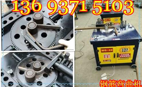 挡铁轴或弯挡架,芯轴直径为钢筋直径的2-5倍 工作原理:双级制动电机与