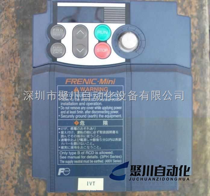 富士变频器FRN280F1S-4C富士变频器型号及参数设置陕西富士变频器 结合PLC与变频器对空压机进行节能改造 深圳市聚川自动化设备有限公司为江西昌泰机电(空压机)有限公司做了 变频器 与PLC运用在空压机上做了一套节能系统: 富士变频器运用在空压机上完全可以做到节能,现在有空压机专用节电器,接线简单,独立成柜, 有如下特点 1, 使用变频技术实现转速,转矩的自动调整; 2, 变频运行与工频运行的自动切换; 3, 群控功能,群控多台空压机,确保系统联网运行主站故障时,无需人工干预,系统自行确定新主站并按