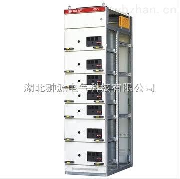 武汉低压配电柜电气柜型号厂家