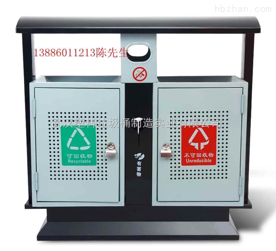 武汉垃圾桶 武汉分类垃圾桶厂家