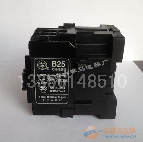 b30-30-01交流接触器