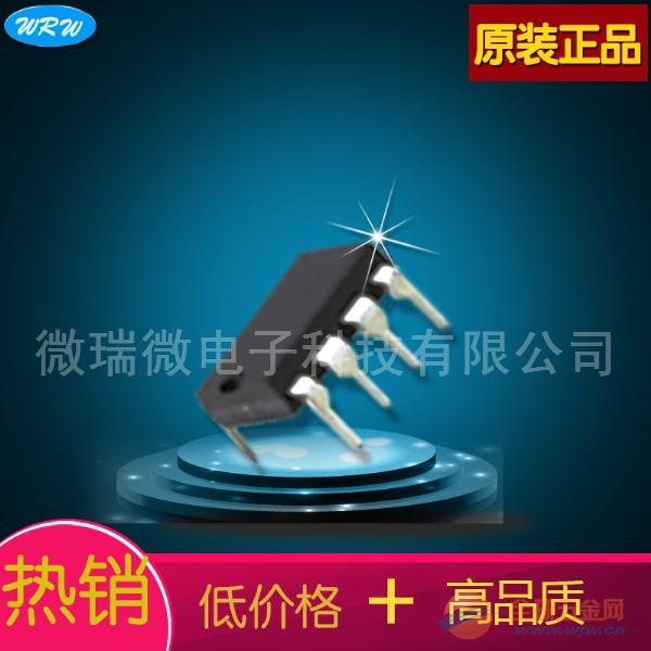 应用领域 fm8p5x系列8位元单片机的应用领域: 家电类: 电动牙刷,遥控