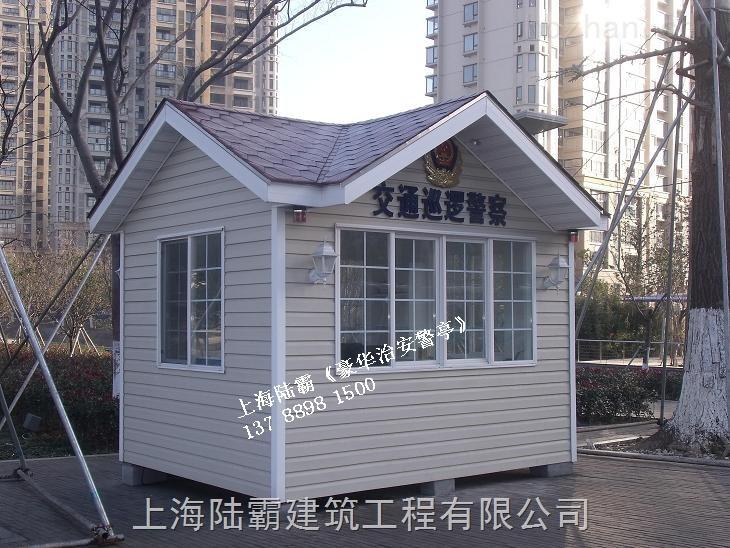 木结构建筑:木制别墅