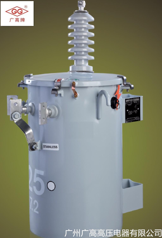 10kv-36kv级单相柱上式配电变压器