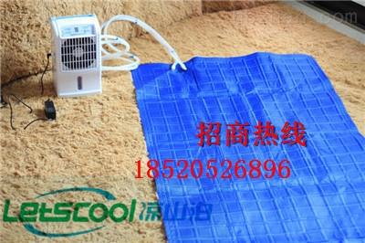 美的ad200w空调扇电路图