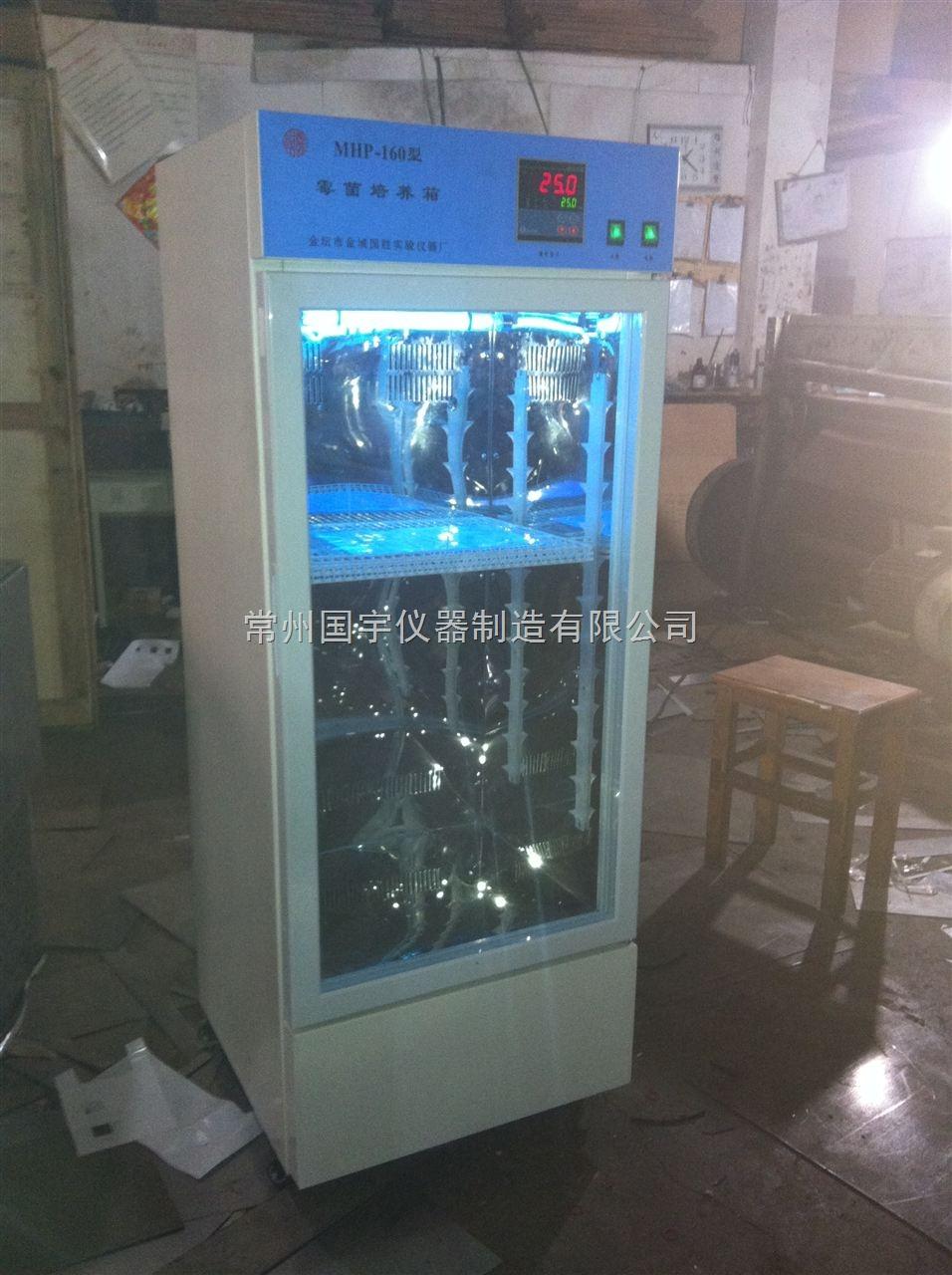 培养箱附近不可使用可燃性喷雾剂,一以免电火花引燃.