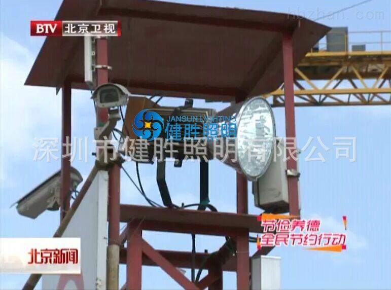 投射500wled塔吊灯