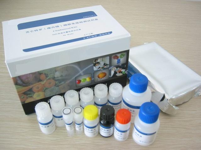 小鼠白介素1(IL-1)ELISA检测试剂盒样品线性回归与预期浓度相关系数R值为0.95以上,精确到小数点后2位。公司在广大客户的支持和全体员工的努力下,将研发的产品越来越优质化,实验实验数据越来越权威化,良好的试剂是成功实验的第一步。 常见名称:小鼠白介素1(IL-1)ELISA试剂盒 英文名:IL-1 ELISA kit 保期:6个月,所有试剂盒均提供最新批次。 检测限:详细请见说明书。 样本:血清,血浆,尿液,胸腹水,脑脊液,细胞培养上清,组织匀浆等。 检测的原理:试剂盒采用双抗体一步夹心法酶联免疫
