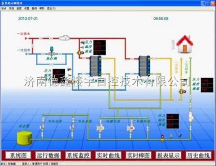 开水箱温控器接线图