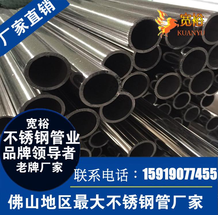 4,加工性能:不锈钢焊管延伸性能好,焊口漂亮,可以扩口,缩口,拉弯,打锥