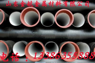 对排水铸铁管的外径椭圆度