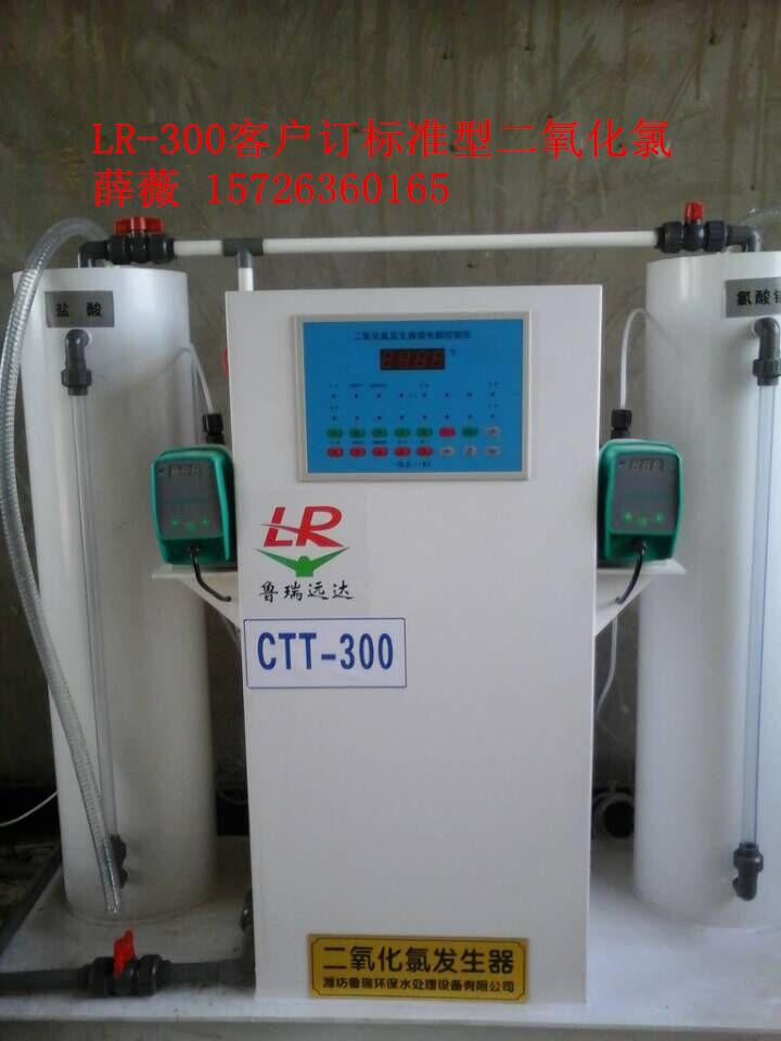 设备操作现场需备有电源(220v),水源,排水,通风设施; 北京洁源净江水