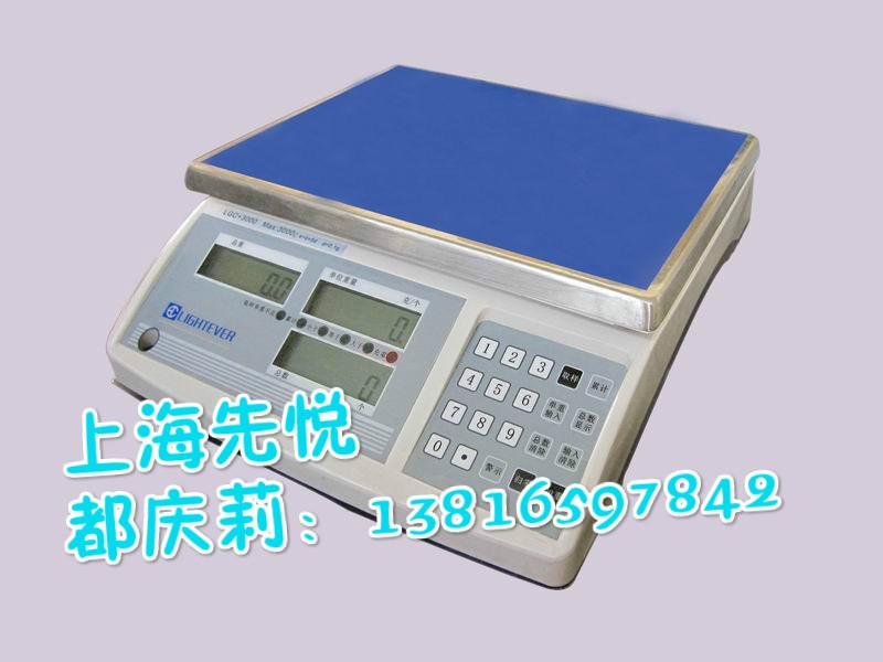 该信号经放大电路放大输出到模数转换器.