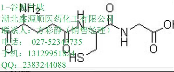 电路 电路图 电子 设计图 原理图 600_251