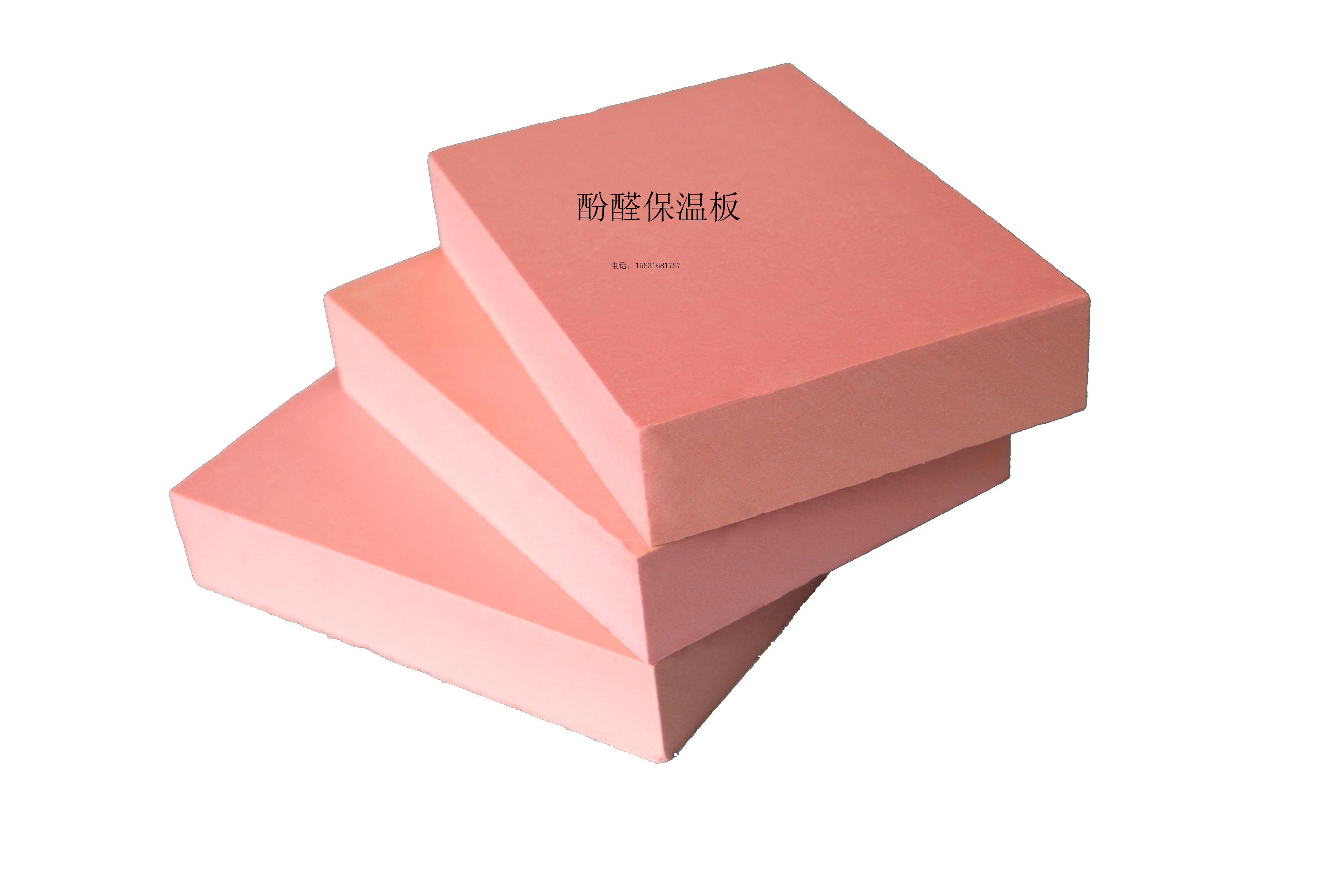 泰安酚醛树脂保温板现在价格 防火保温制品