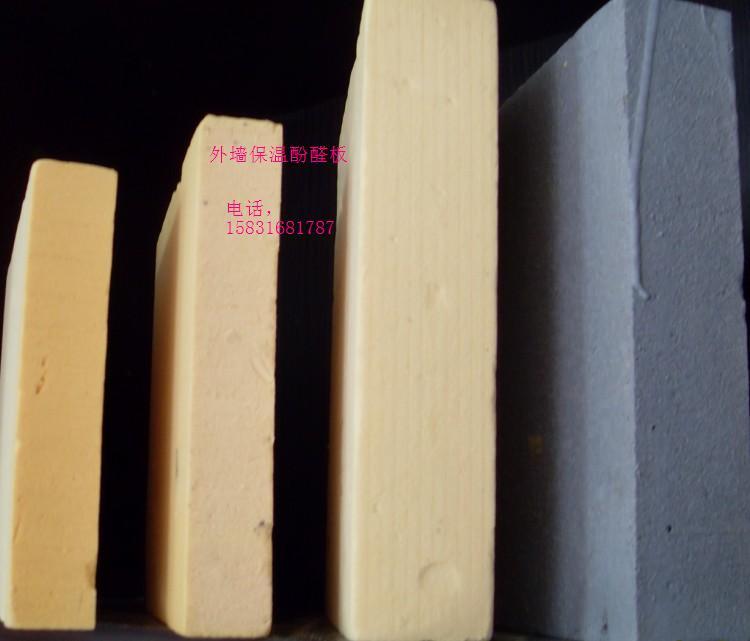 该产品是由酚醛树脂加入阻燃剂,抑烟剂,发泡剂,固化剂及其它助剂制成