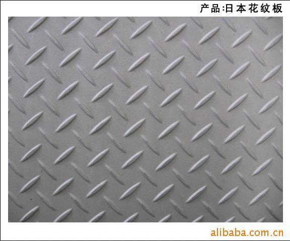 日本柳叶花纹板比利时扁豆花纹板 进口不锈钢花纹板日本不锈钢花纹板