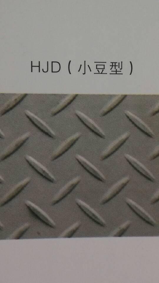 太钢原装花纹板 规格