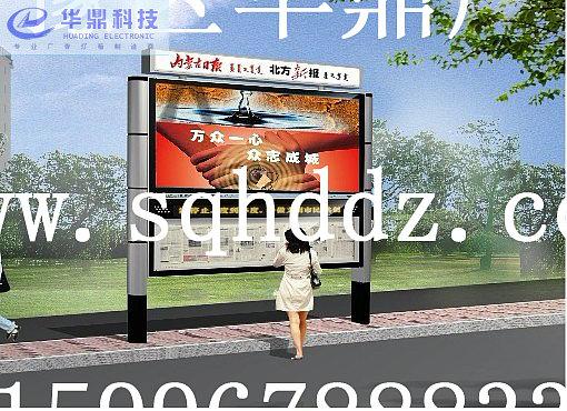 广告灯箱行业,的士招呼站,得到了客户的一致好评,杜绝波浪形,结构合理
