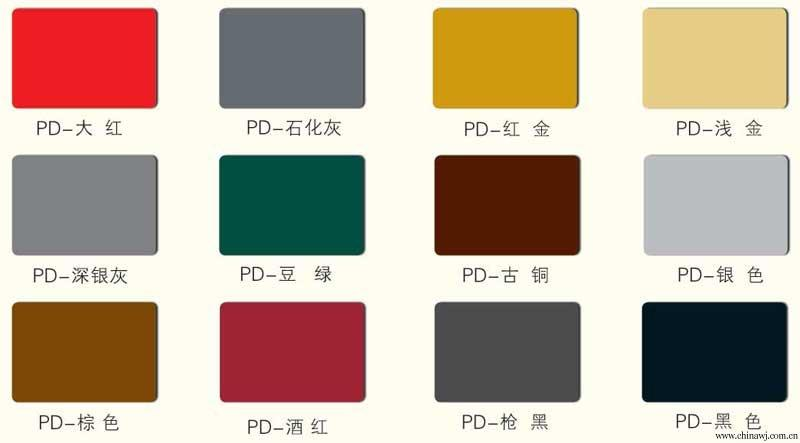 铝制天花板价格 优势说明:制天花板价格铝制天花板价格,船用铝管,进口铝板,价格优惠供应无缝铝管、合金铝管、厚壁铝管、大直径铝管、铝管深加工、铝管焊接、铝管折弯 详细说明:我公司铝材主要产品详细向您推荐:1、纯铝板:材质:1050/1060/1070/1100/ 1200/厚度:0.1-20mm 宽度:800-2200mm2、合金铝板:材质:2A21/3003/5052/5083/6061/6082 /8011厚度:0.