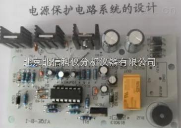 套件材料:电路设计电路制作电路测试电路调试指导书,双面印刷板,lm324