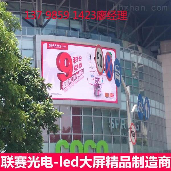 防水箱体led显示屏/抗风沙led电子屏