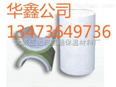 硬质聚氨酯泡沫瓦壳27*30厂家直销