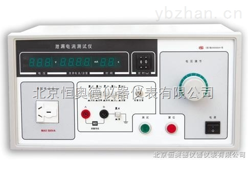 输出电压:ac150~250v  2.测量电流:0.010~20.0ma真有效值  3.