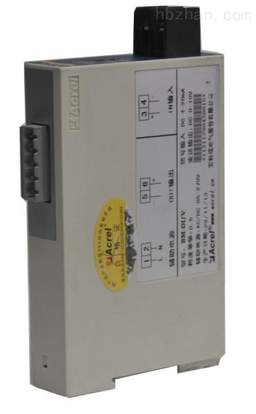 安科瑞经2000v三端隔离直流电流模拟信号隔离器