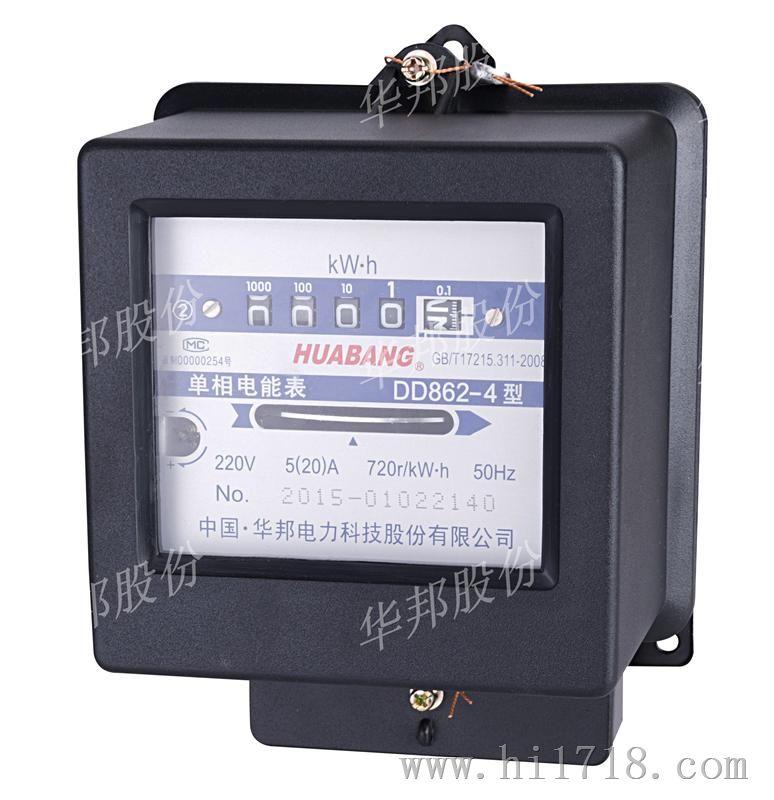 dd862单相电度表,机械式单相电表