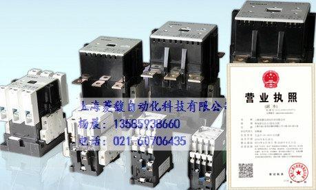 美国ge通用m系列微型中间接触器控制电路:交流最高至600v,直流最高