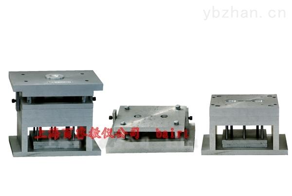 铝合金制 冲孔模 斜契式冲孔模 250×120×210 铝合金制 冲孔模 悬臂