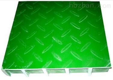 玻璃钢盖板供应商|抚顺玻璃钢花纹盖板|防滑性能强