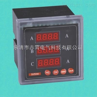 可编程电流表带开关量输入输出变送器黑龙江辽宁吉林电容柜 单相电流
