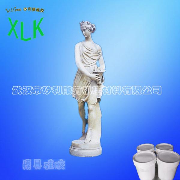 大型雕塑模具硅胶