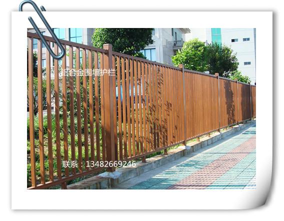 别墅围墙护栏价格 铝合金防腐护栏