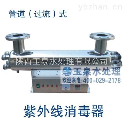 机器设备 490_490