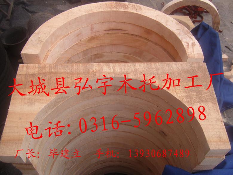 防腐管红松木保冷块保冷木管座木管托保冷管木托保冷