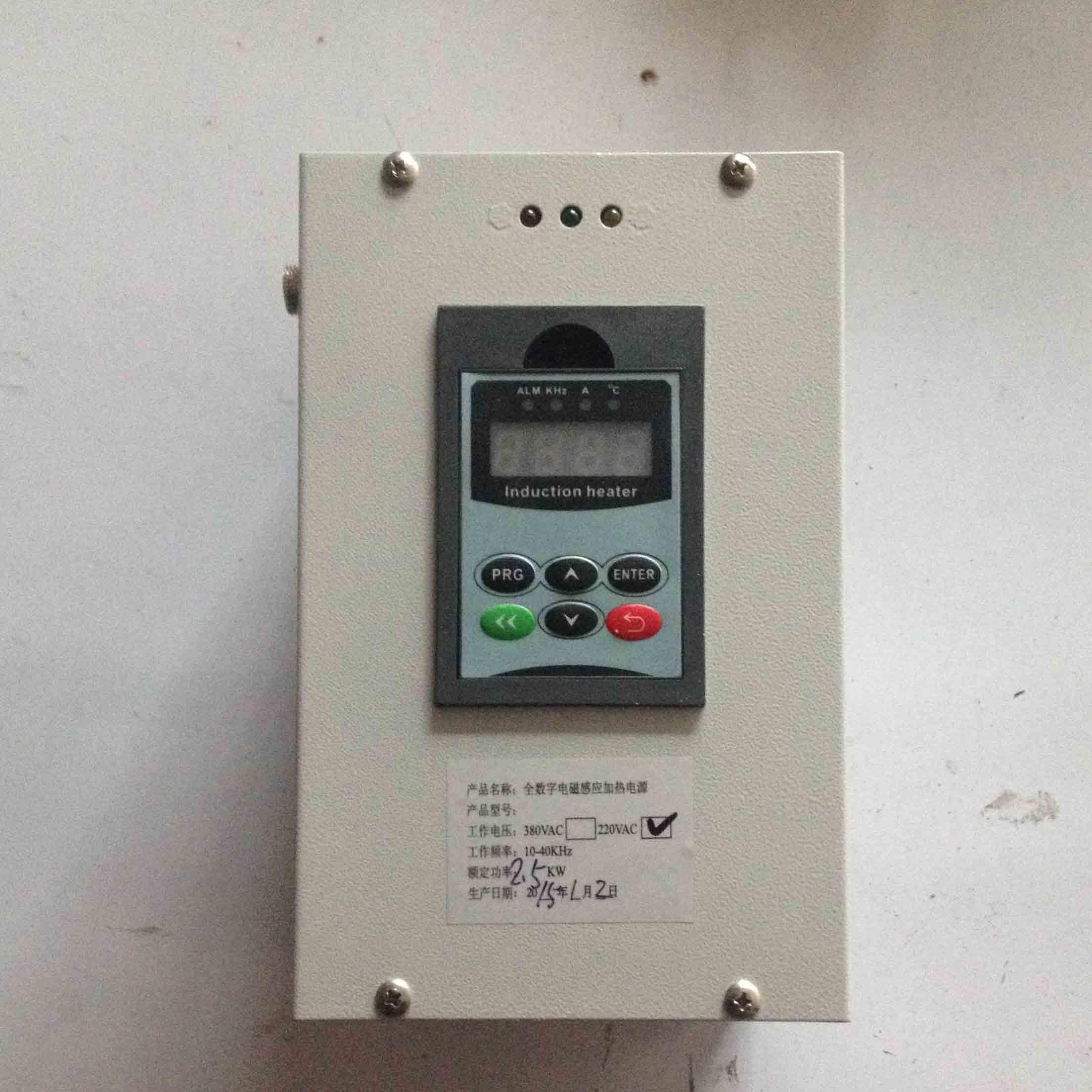 5kw电磁感应加热器注塑机加热节电设备