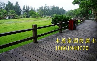 家园防腐木景观工程有限公司承接防腐木施工,防腐木木屋,青岛小木屋
