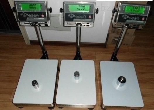 安丰100公斤防水防腐电子秤询价
