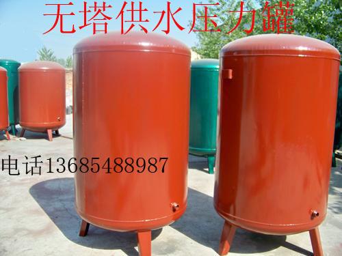 压力罐的工作原理:  压力罐是由钢质外壳,橡胶气囊内胆构成的储能