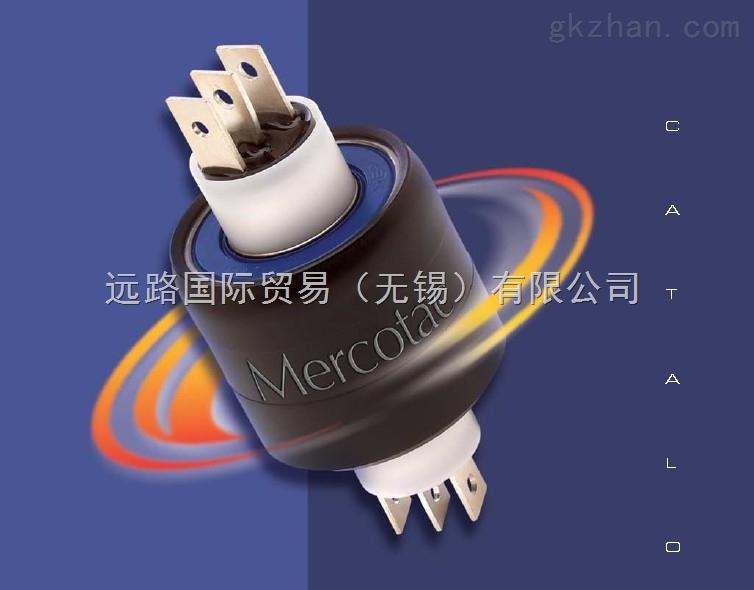 c电路旋转连接器