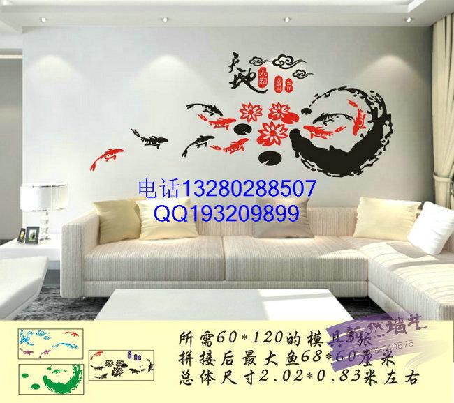 卧室装饰硅藻泥印花图案